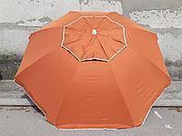 Пляжный зонт 1,8 м клапан наклон чехол красный