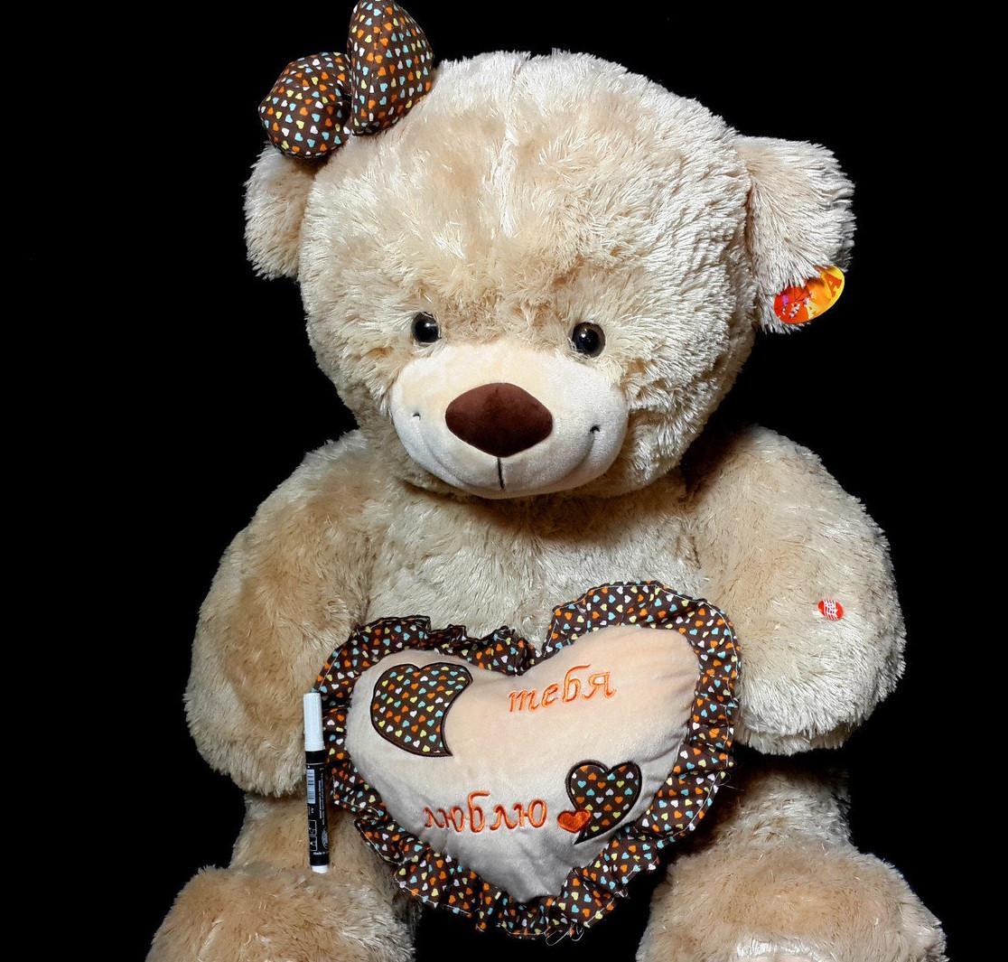 Коханій дівчині подарунок на День Народження, 8 березня, день закоханих плюшевий Ведмідь 70 см з серцем
