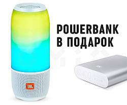 Портативная колонка JBL Pulse 3 / Колонка со светомузыкой. Белая.