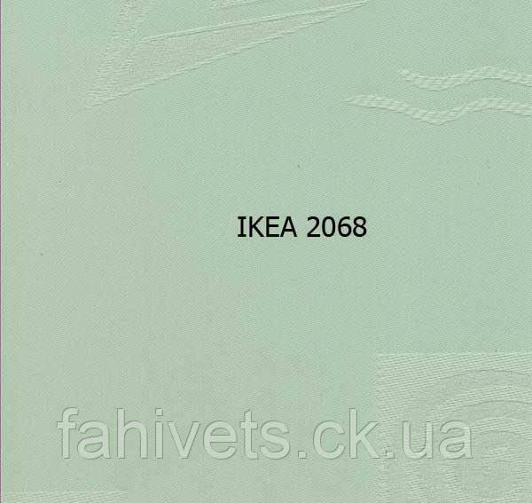 Рулонні штори відкритого типу IKEA (м.кв.) 2068