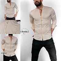 """Рубашка мужская длинный рукав """"Rubaska"""""""