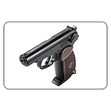Пневматичний пістолет KWC Makarov Blowback (KMB44AHN), фото 3