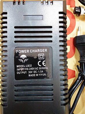 Зарядное устройство 36V/1,5A с индикатором заряда для детского электроквадроцикла, модель LB-32, фото 2