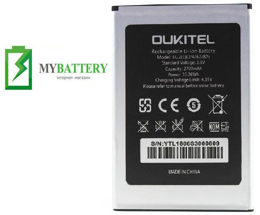 Оригинальный аккумулятор АКБ (Батарея) для Oukitel U22 2700 mAh 3.8V