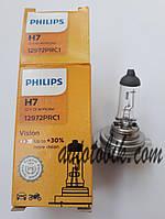 Автомобильная лампа Philips Vision H7 12V 55W (1шт.), фото 1