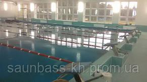 Реконструкция общественого бассейна