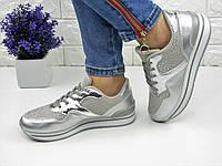 ЖЕНСКИЕ СТИЛЬНЫЕ СЕРЕБРИСТЫЕ КРОССОВКИ В КАМНЯХ 1009 (кросовки спортивне  взуття жіночі стильні) 47172b7f0ed79