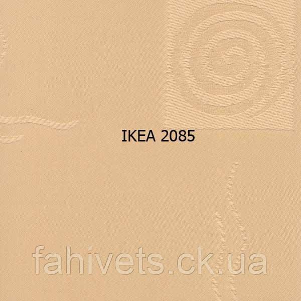 Рулонні штори відкритого типу IKEA (м.кв.) 2085