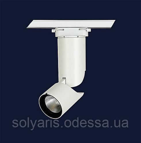 Трековый светильник 12 ват 901COB-1120 WH