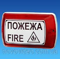 Оповещатель светозвуковой Тортила С-05С 220