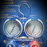 Манометрический коллектор двухвентильный  VALUE VMG2-R410A- для измерения давление фреона  и давление вакуума