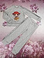 Стильный детский костюм для девочки серый ЛОЛ 110,122см трикотаж
