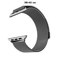 Ремешок Apple Watch Milanese Loop 38/40 Grey