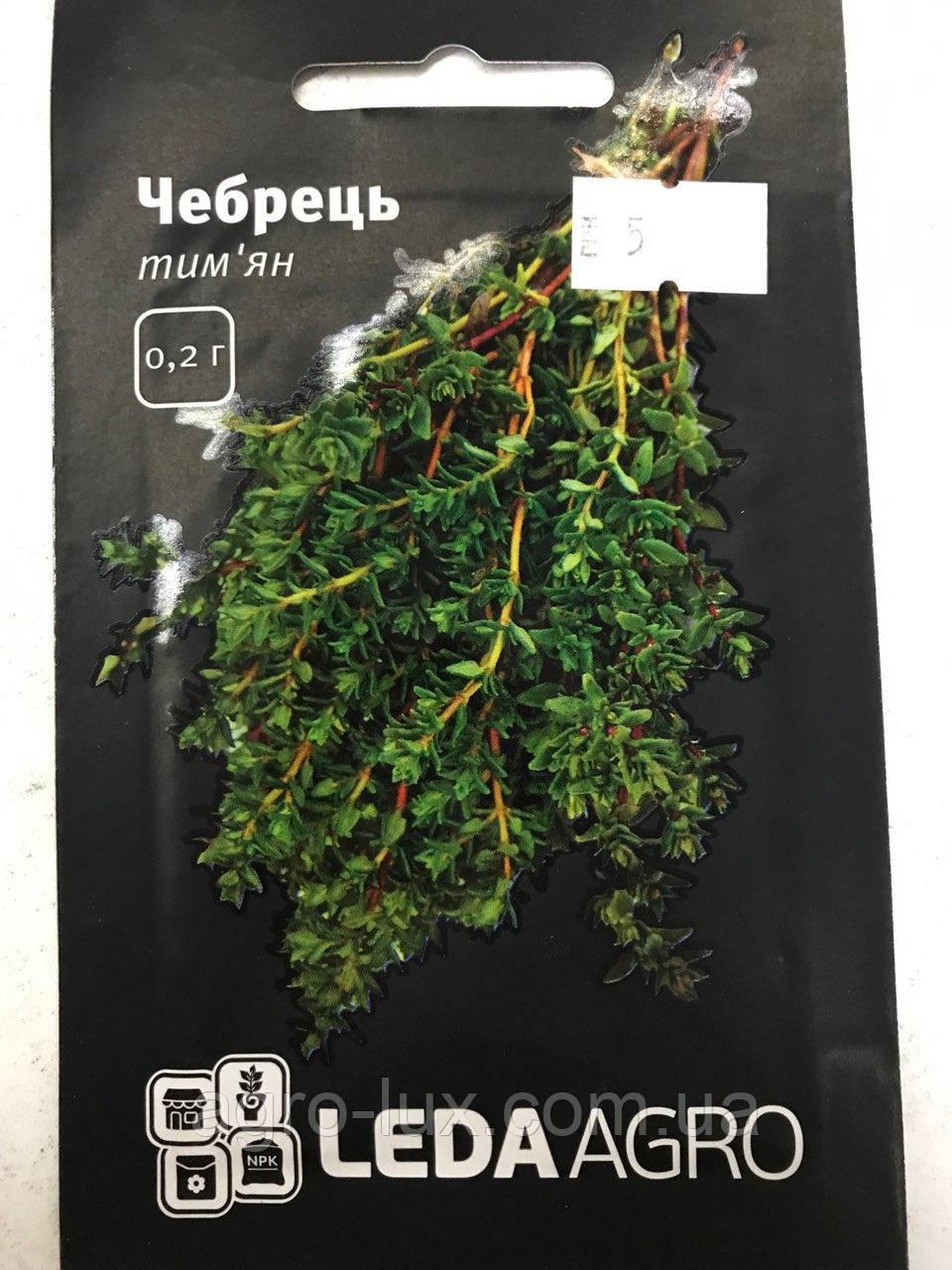Семена Чебрець (Тимьян) 0.2 г
