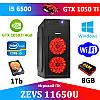 Игровой Мега Монстр ПК ZEVS PC11650U i5 6500 + GTX 1050TI 4GB +8GB DDR4 +ИГРЫ