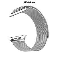 Ремешок Apple Watch Milanese Loop 42/44 Silver