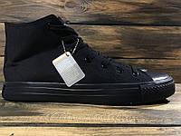 Кеды мужские Converse (реплика) 00041
