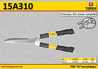 Ножницы садовые L-550мм, L1-185мм, амортизатор,  TOPEX  15A310