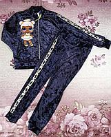 Стильный велюровый детский костюм для девочки темно-синий ЛОЛ 140см на молнию
