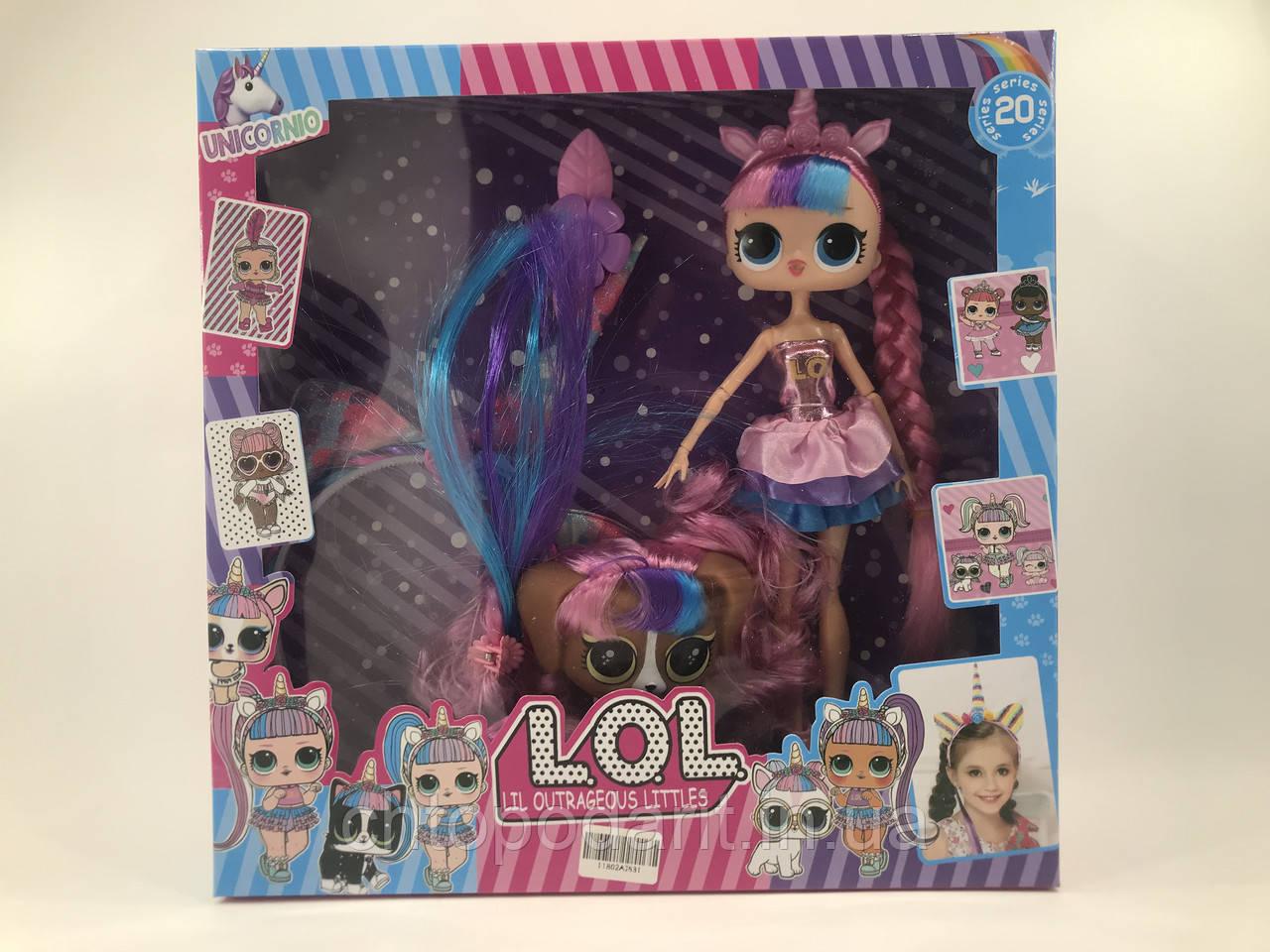 L.O.L LiL Otrageous Littels кукла Лол и питомец с волосами