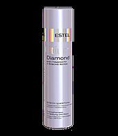 Estel professional Блеск-шампунь для гладкости и блеска волос OTIUM DIAMOND, 250 мл