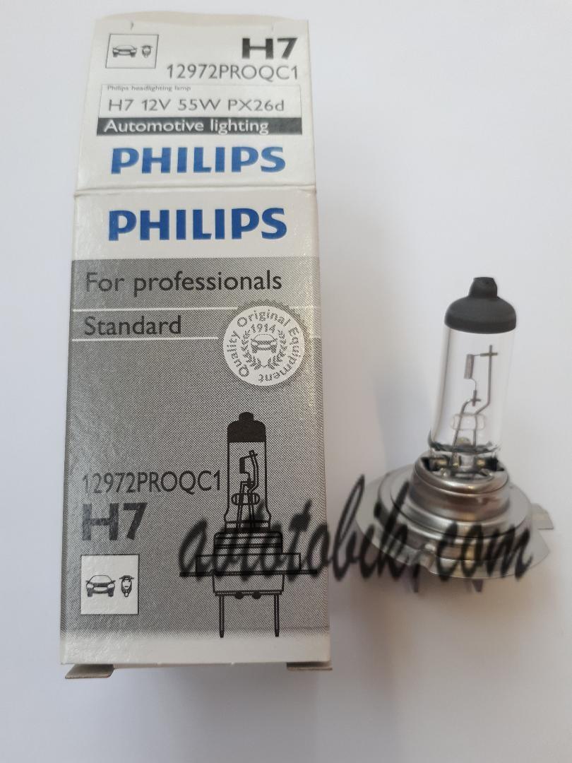 Автомобильная лампа Philips Standart H7 12V 55W (1шт.)