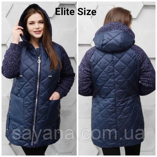 женская куртка демисезон опт