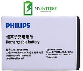 Оригинальный аккумулятор АКБ (Батарея) для Philips S308 Dual Sim / AB1400BWML 1400 mAh 3.7V