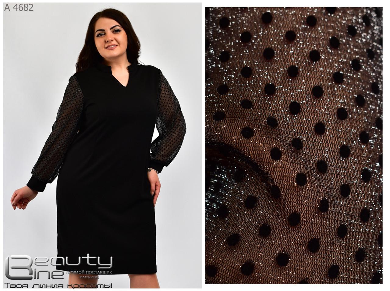 Платье женское креп-дайвинг +сетка большого размера 54-66