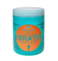 Маска для волос Kallos Keratin (с кератином) 1 л