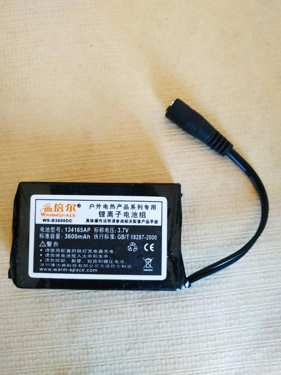 Аккумулятор Li-polimer. 3.7v  3600mAh Для перчаток, носков, стелек с подогревом. (DC мама)