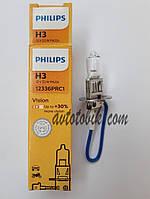 Автомобильная лампа Philips Vision H3 12V 55W (1шт.), фото 1