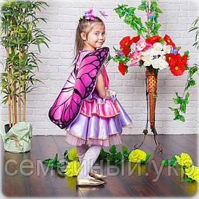 Карнавальный костюм бабочки( феи ), фото 2
