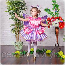 Карнавальный костюм бабочки( феи ), фото 3