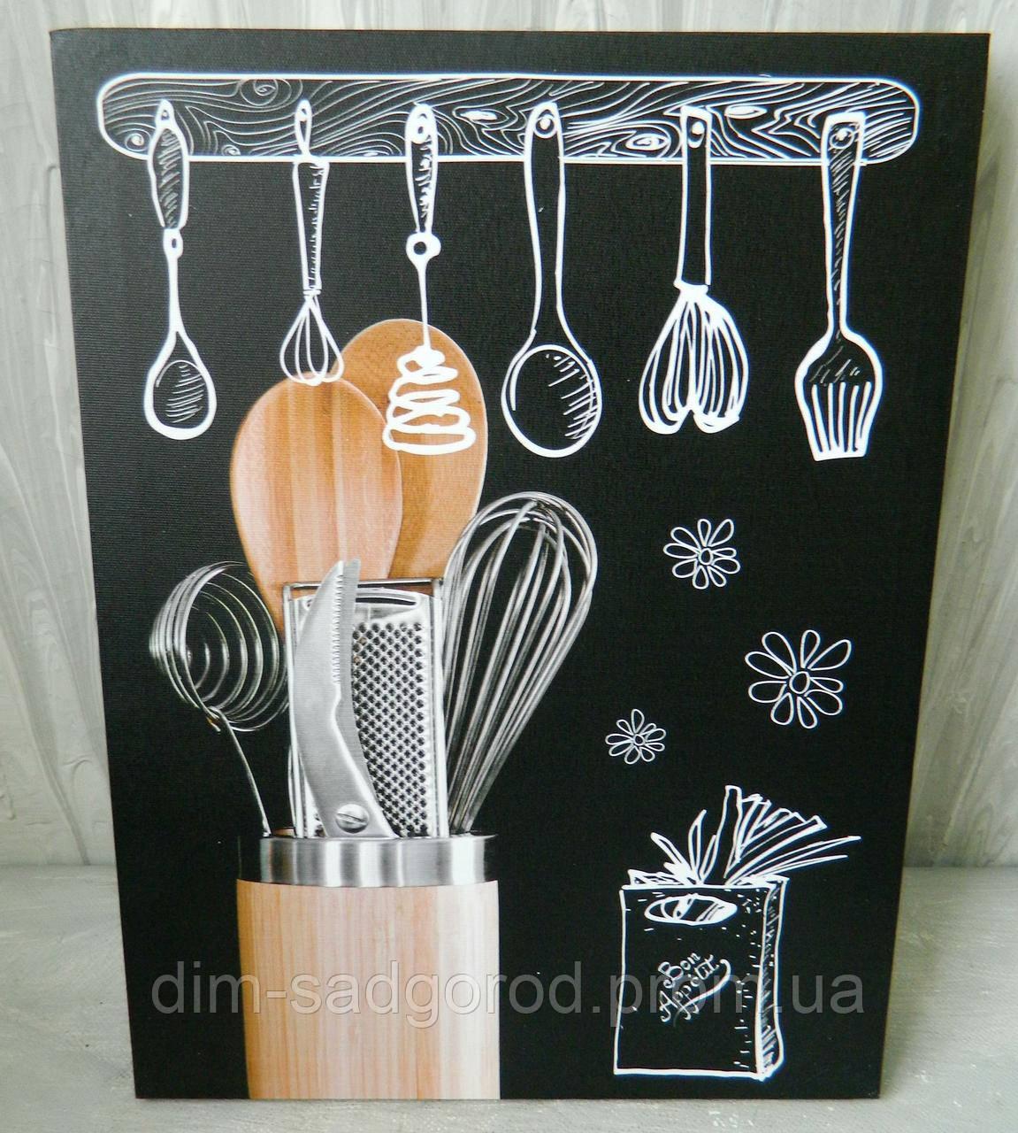 Картина Кухонне приладдя Картина Кухонные принадлежности: продажа ...