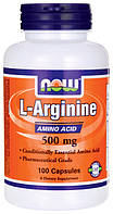 Эффективный стимулятор синтеза гормона роста - L-Аргинин (L-Arginine), 500 мг 100 капсул