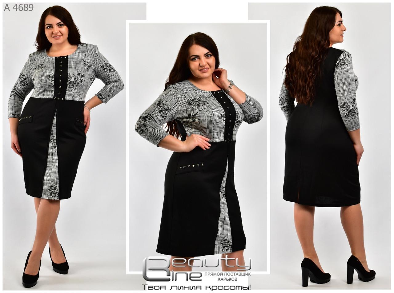 Сукня жіноча великого розміру 48-62