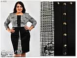 Сукня жіноча великого розміру 48-62, фото 2