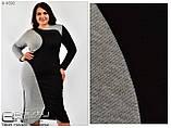 Платье женское большого размера 48-62, фото 2