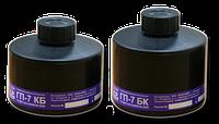 Коробка фильтрующе-поглощающая ГП-7 КБ/ГП-7 БК