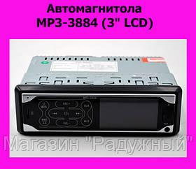 """Автомагнитола с сенсорным управлением MP3-3884 (3"""" LCD)"""
