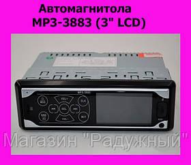 """Автомагнитола с сенсорным управлением MP3-3883 (3"""" LCD)"""