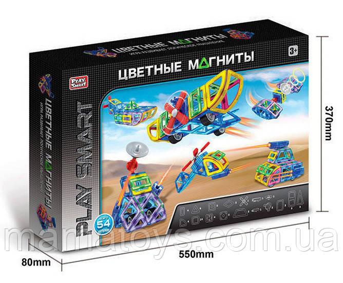 Магнітний конструктор 2429 Кольорові магніти 54 деталі, 7 моделей, 3 D формат