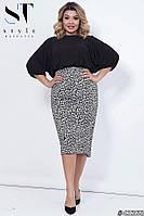 Женское модное платье  СК1788/1 (бат), фото 1