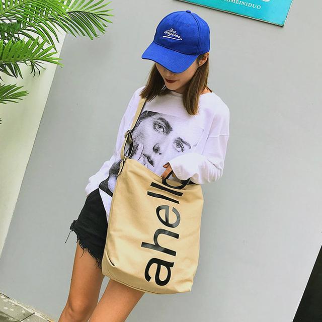 Тканевая женская сумка бежевая