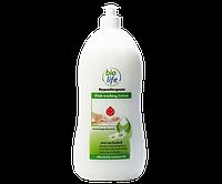 Органическое средство-бальзам для мытья посуды BioLife 1000 мл