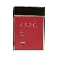 Портативный аккумулятор Power Bank REMAX RPP-69 BERYL 8000MAH Red