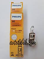 Автомобильная лампа Philips Vision H1 12V 55W (1шт.), фото 1