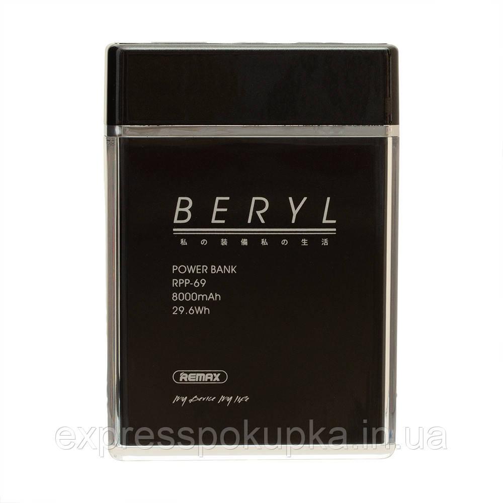 Портативний акумулятор Power Bank REMAX RPP-69 BERYL 8000MAH Black