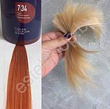 Тонуюча маска для волосся 7/34 (русявий золотистий-мідний) Estel Haute Couture Newtone, 435 мл, фото 2